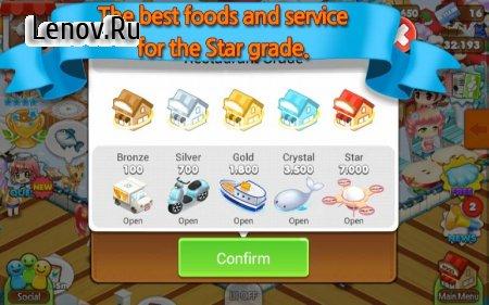 Hello Seafood 2 v 2.0.7 (Mod Money/Diamond/Exp)