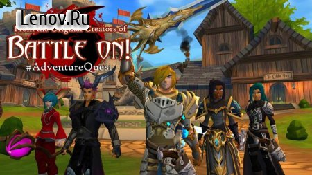 AdventureQuest 3D v 1.66.0 Mod (Jump x10/Movespeed x3)