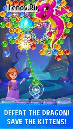Bubble Mania v 2.3.6 Мод (Unlimited Lives/Gems/Boosters/Plus 100 Moves)