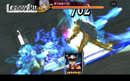SAINT SEIYA COSMO FANTASY v 1.48 (God mode/One Hit Kill)