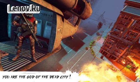 Dead Legend - Coldest Winter v 1.0 Мод (Unlimited Coins/Ammo/No Reload)