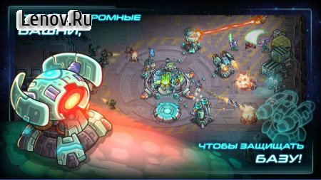 Iron Marines v 1.5.21 (Mod Money/Unlocked)