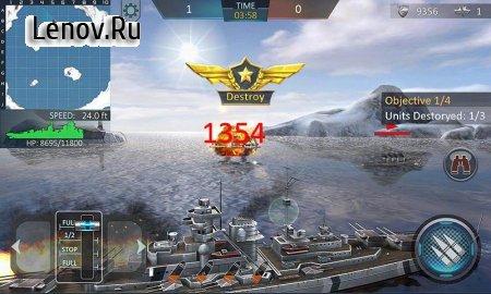 Warship Attack 3D v 1.0.7 (Mod Money)