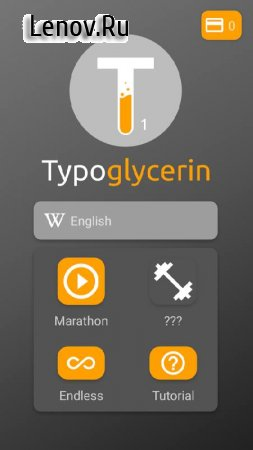 Typoglycerin v 1.1.4 Мод (Unlocked)