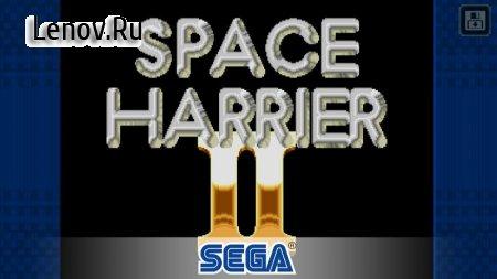 Space Harrier II Classic (обновлено v 1.1.1) Мод (Unlocked)
