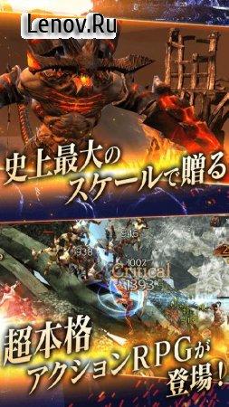 ロストキングダム - LOST KINGDOM - v 1.0.2 (Mod Menu/Invincible/x10 Damage)