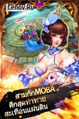 Kingdom Fighters v 1.0.1 (1 Hit/God Mode/No Skill CD/Menu Mod)