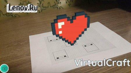 VirtualCraft v 3.6 Мод (Unlocked)