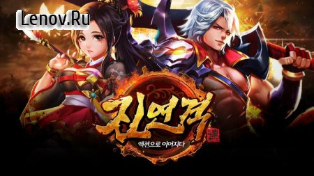 Jin Dynasty: Yin and Yang Three Kingdoms (진연격: 음양삼국) v 1.8 (God Mode/1 Hit)