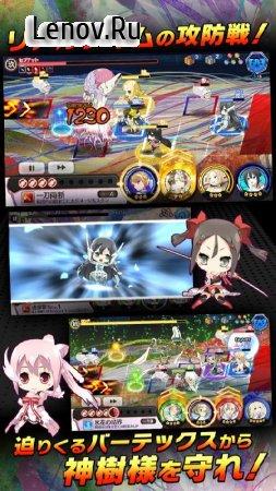 Yuuki Yuuna is a brave, a flash of flower tying (結城友奈は勇者である 花結いのきらめき) v 1.4.2 (God Mode & More)