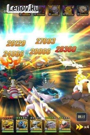 I love Picacho (我爱皮卡丘) POKEMON 3D v 1.71 (1 Hit Kill)