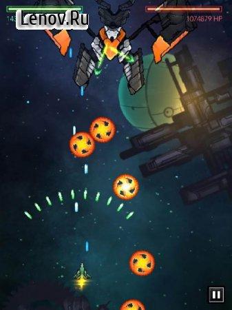 Gemini Strike Space Shooter v 1.5.3 (Mod Money)