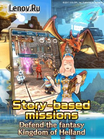 Monster Hunter Dragon Project v 1.0.6 Мод (10x Attack/Defense)