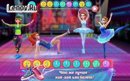 Dance Clash: Ballet vs Hip Hop v 1.1.4 Мод (Unlocked)