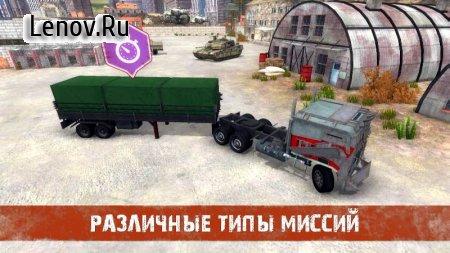 Death Truck Hero - Apocalypse Road v 1.11 Мод (Unlimited bullets/Unlocked)