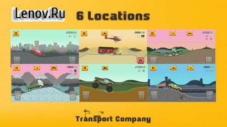 Transport Company - Extreme Hill Game v 1.3 (Mod Money)