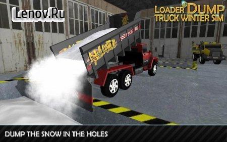 Loader & Dump Truck Winter SIM v 1.4 (Mod Money)