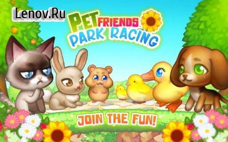 Pet Friends Park Racing v 3.4 (Mod Money)