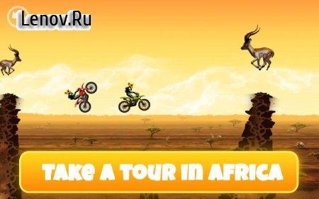 Safari Motocross Racing v 3.4 (Mod Money)