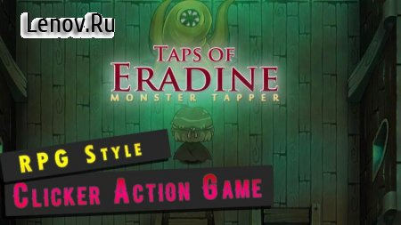 Taps of Eradine v 70 (Mod Money)