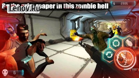 Zombie Invasion:Dead City HD (обновлено v 1.7) (Mod Money)