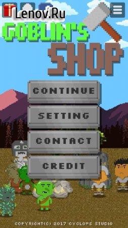 Goblin's Shop v 1.6.2 (Mod Money)