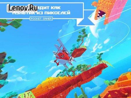 PixWing - Flying Retro Pixel Arcade v 1.0013 (Mod Money)