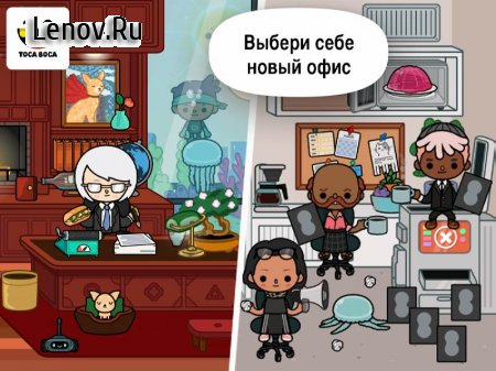 Toca Life: Office v 1.1-play (Full)