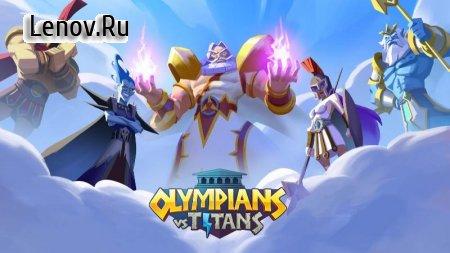 Olympians vs. Titans (обновлено v 1.0.150) Мод (1Hit kill)