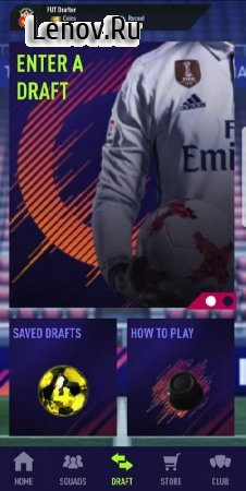 Draft Simulator for FUT 18 v 25.7