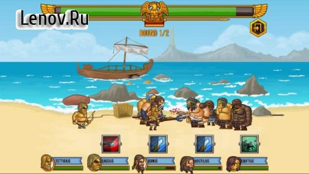 Gods Of Arena: Strategy Game v 1.0.3 Мод (Unlimited gold/Ads removed)