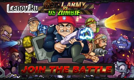 Army vs Zombies v 2.0.1.8 Мод (Unlimited diamonds)