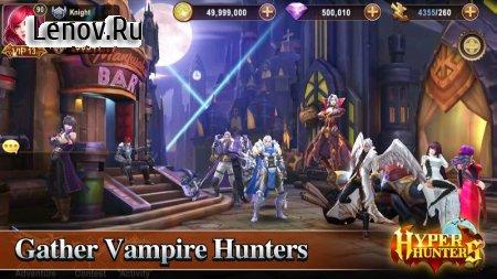 Hyper Hunters (обновлено v 1.09.18) Мод (1 Hit)