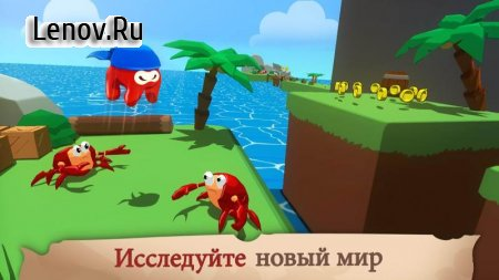 Kraken Land : Platformer Adventures (обновлено v 1.6.5) (Mod Money)