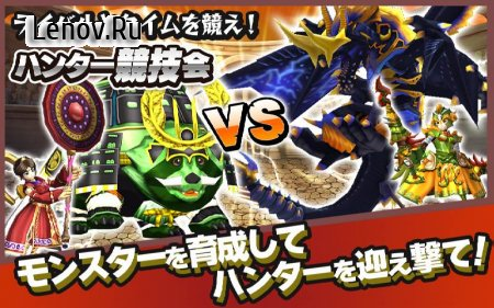 Monster Gear Versus v 2.2.3 Мод (Invincible/Immortal/High Attack power)