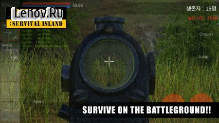 Battle Royal : Survival Island (обновлено v 0.13) Мод (Sufficient use of currency does not increase or decrease)