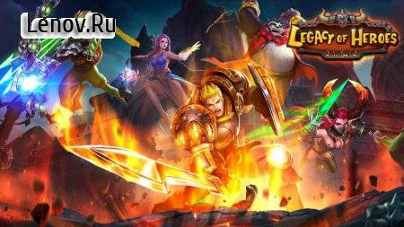 Legacy of Heroes (обновлено v 1.1.4) (God Mode/Damage x100)