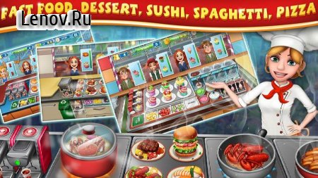 Cooking Town v 11.9.5017 (Mod Money)