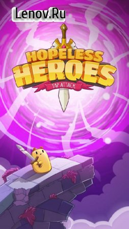 Hopeless Heroes: Tap Attack v 2.0.16 Мод (много денег)