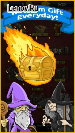 Battle Royale Simulator v 1.1.0 Мод (Unlimited Golds/Keys)