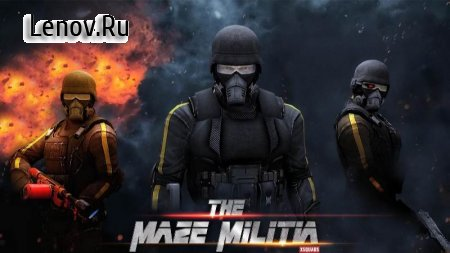 MazeMilitia: LAN, Online Multiplayer Shooting Game v 3.2 Мод (Unlimited Cash/Golds/Mission Credits/Medkits/Free Guns Upgrade)