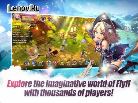 Flyff Legacy - New Anime MMORPG v 3.0.121 Мод (NO SKILL CD/5x RUN SPEED)
