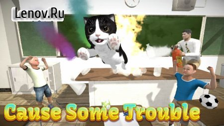 Cat Simulator - and friends v 3.3.97 Мод (Unlocked)