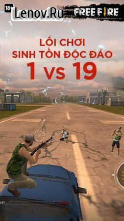 Free Fire v 1.0.4 Мод (Automatic Targeting)
