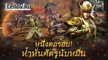 Dynasty Legends v 7.0.603 Мод (много денег)