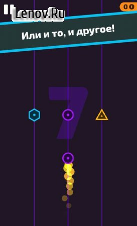 ColorShape - Endless reflex game v 1.0.4 Мод (Unlimited Coins/Ads Disabled)