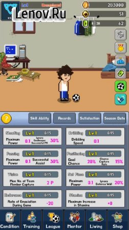 Making Soccer Star v 13.1 Мод (Unlimited golds/stamina/Ads removed)
