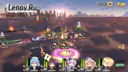 Last Senkan with Lovely Girls v 2.0 (God Mode/Damage x2/Infinite Skill/Perfect Score)