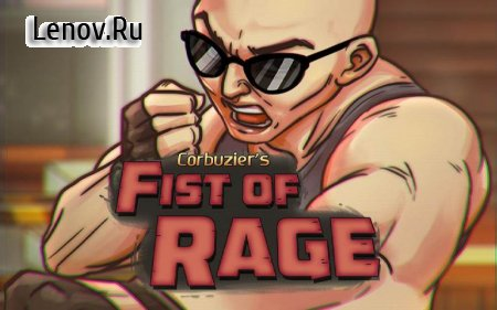 Fist of Rage: 2D Battle Platformer (обновлено v 1.5) (Mod Money)