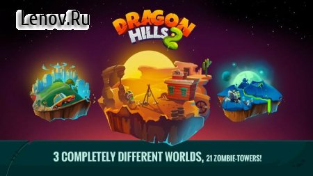 Dragon Hills 2 (обновлено v 1.1.0) (Mod Money/Premium)